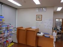 城北店店内1.JPG