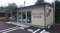 碁石ヶ峰店.JPG