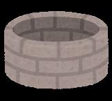 井戸.png