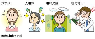 img_moumaku_03.jpg